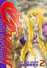 ターンAガンダム 2 (マガジンZコミックス)