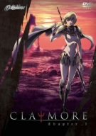 CLAYMORE Chapter.1 [DVD]
