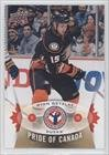 ryan-getzlaf-hockey-card-2015-upper-deck-national-hockey-card-day-canada-toys-r-us-london-drugs-perf