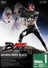 仮面ライダーBLACK DVD全5巻セット