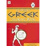 My Ancient Greek Coloring Book (Ancient Coloring Books)