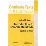 img - for Introduction to smooth manifolds(Chinese Edition) book / textbook / text book