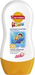 carroten-kids-suncare-milk-spf-50-bubble-gum-200ml