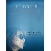 イ・ヒョリ 1st Single - Lee Hyo Ri's(韓国盤)