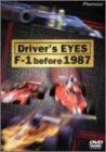 Driver's Eyes F-1 Before 1987 [DVD]