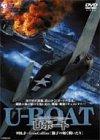 Uボート Vol.3 [DVD]