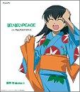 あずまんが大王 キャラクターCD Vol.4 滝野智