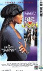 Poetic Justice [VHS]