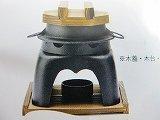 南部鉄、かまど型炊飯セット。おいげん、浄水、炊飯竹炭5枚付