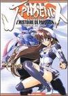 機甲兵団J‐PHOENIX~L'HISTOIRE DE PAPILLON~ (ドラゴンコミックス)