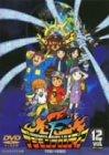 デジモンフロンティア Vol.12 [DVD]