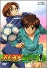 ホイッスル! Number 1 [DVD]