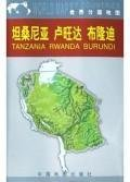 Tanzania. Rwanda. Burundi(Double-sides)--World