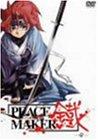PEACE MAKER 鐡-壱-
