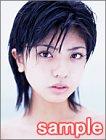 宮地真緒カレンダー 2003