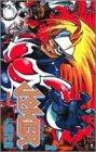 Joker 2 デスマッチ (ジャンプコミックス)