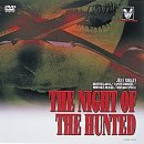 猟奇殺人の夜 [DVD]