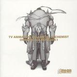 TVアニメーション 鋼の錬金術師 オリジナル・サウンドトラック 1