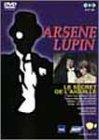 怪盗紳士アルセーヌ・ルパン 奇巌城 ~ エギーユの秘密 [DVD]
