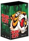 タイガーマスク BOX2