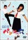 �ѥ�Ĥη� [DVD]