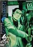 TEXHNOLYZE unite03 [DVD]