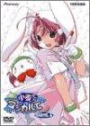 ナースウィッチ小麦ちゃん マジカルて   KARTE.1〈初回限定版〉 [DVD]