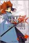 PEACE MAKER 鐵パーフェクトガイドブック Vol.1