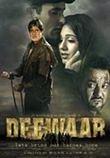 Deewar DVD 2004 -