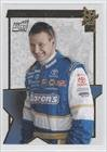 Michael Mcdowell (Trading Card) 2008 Press Pass Vip [???] #21 front-358523