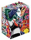 マジンガーZ BOX1(初回生産限定) [DVD]