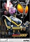 仮面ライダー555 Vol.7[DVD]