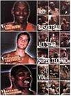 バスケットボール・オールスターズ スーパー・テクニック・シリーズ [DVD]