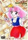魔法のプリンセス ミンキーモモ DVD-BOX3