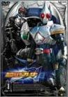 仮面ライダー剣 VOL.1 [DVD]