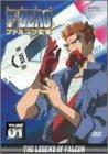F-ZERO ファルコン伝説 VOLUME1 [DVD]