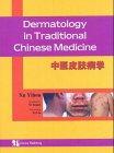 Xu Yihou Dermatology in Traditional Chinese Medicine