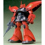 #14 Regelgu MS-14J 1/144 Scale Basic Grade Kit (Bandai) ZZ Gundam Series