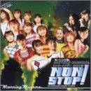�⡼�˥�̼�� CONCERT TOUR 2003 �� ��NON STOP!�� [DVD]