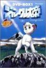 ジャングル大帝(新) DVD-BOX 1