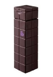 アリミノ ピース プロデザインシリーズ カールミルク チョコレット 200ml 洗い流さないヘアトリートメント