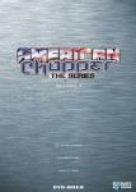 アメリカン・チョッパー Season1 DVD-BOX 2