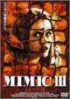 ミミックIII [DVD]