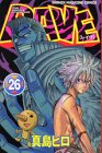 RAVE(26) (講談社コミックス)