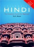 img - for Colloquial Hindi The Complete Course for Beginners book / textbook / text book