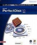 PowerX PerfectDisk 10 Pro 2ライセンスパック