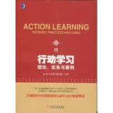 Action Learning: Theory. Practice and Cases(Chinese Edition)