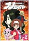 救命戦士ナノセイバー(2) [DVD]