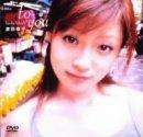 深田恭子/to you [DVD]