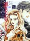 銀色のジプシー / 魔木子 のシリーズ情報を見る